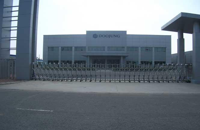 Nhà máy Doojung Việt Nam
